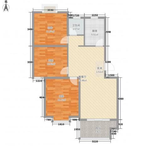 大箕山家园3室1厅1卫1厨110.00㎡户型图