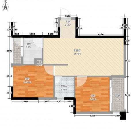 临桥苑2室1厅1卫1厨62.00㎡户型图