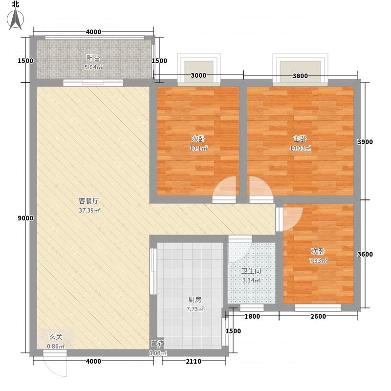 龙郡三期13.60㎡D户型3室2厅1卫1厨