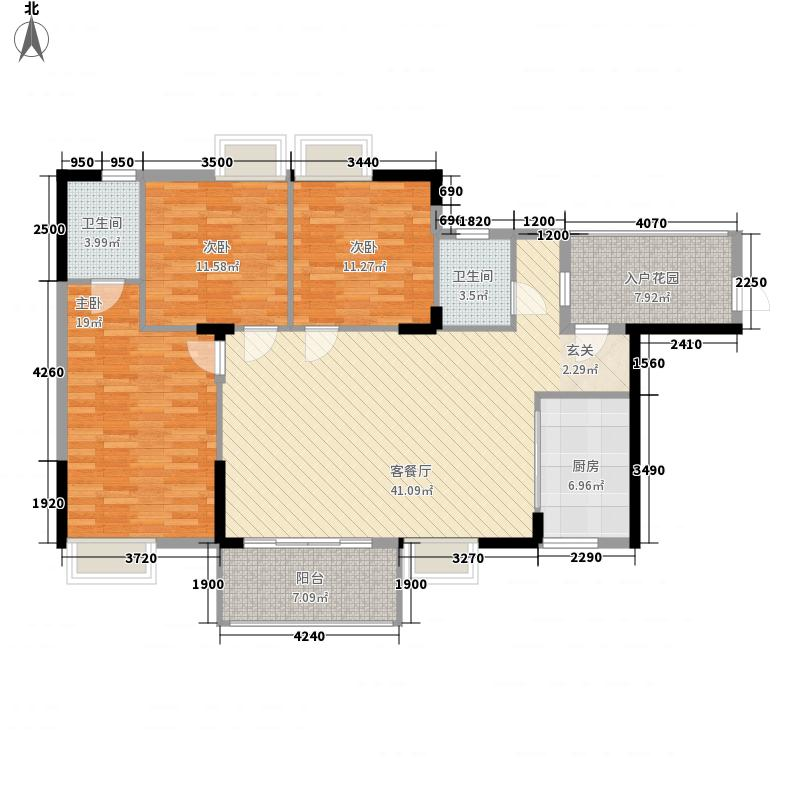 华海雅居131.00㎡D户型3室2厅2卫1厨