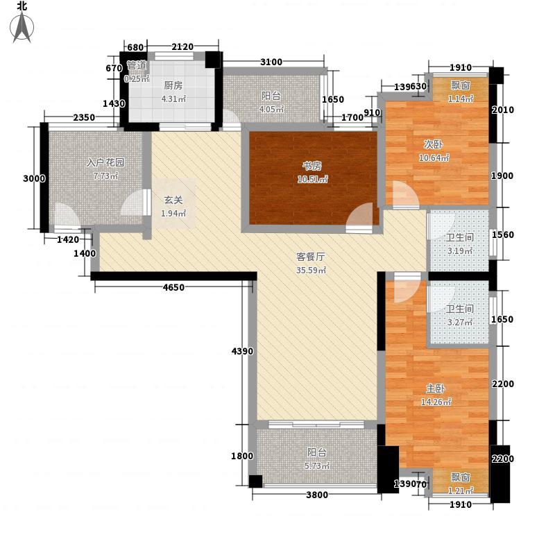 蓝山国际127.00㎡E1户型3室2厅2卫1厨