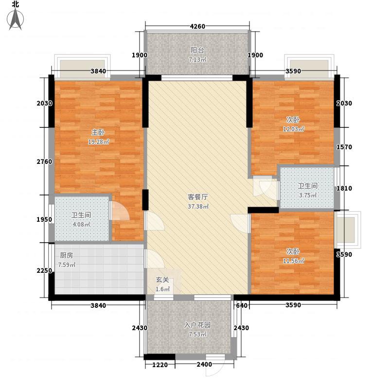 华海雅居127.00㎡C户型3室2厅2卫1厨