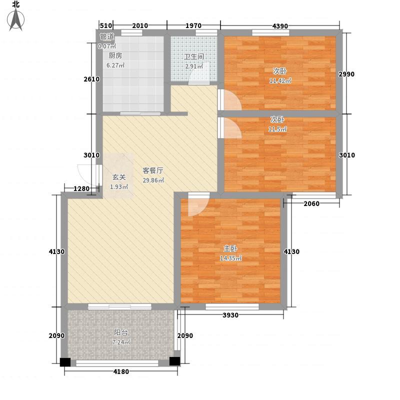 方远国际花园11.47㎡4期A2-单阳台-户型3室2厅1卫1厨