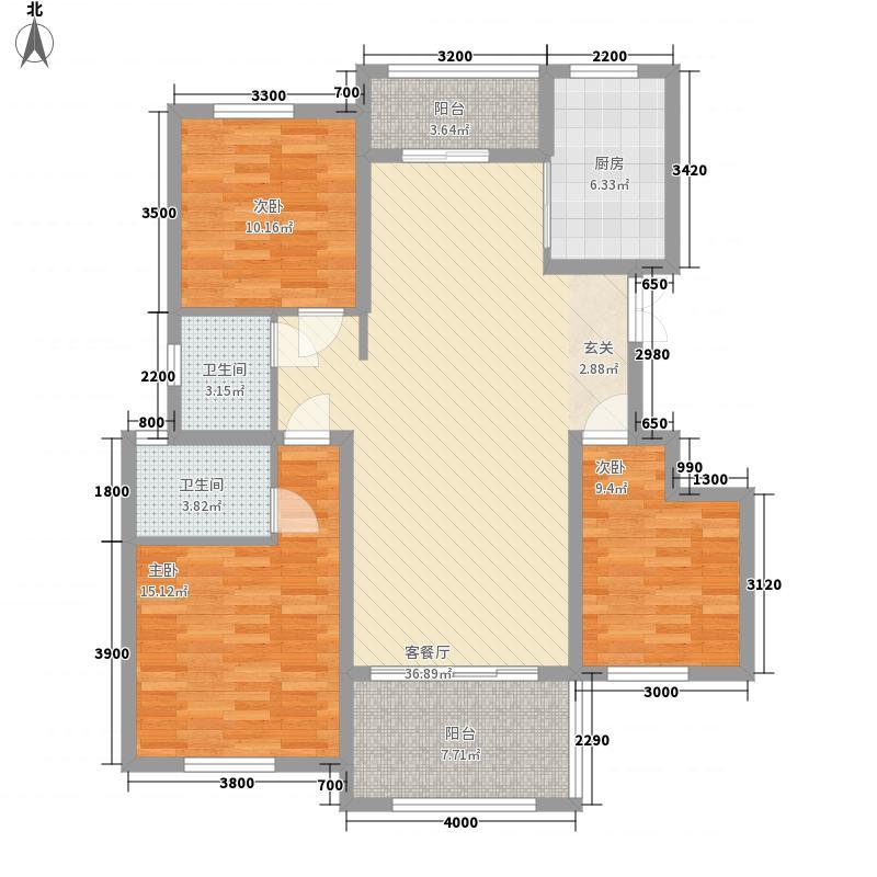 伴山帝景121.10㎡E1户型3室2厅2卫1厨