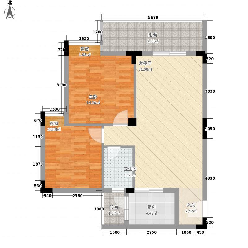 林语阳光85.00㎡10户型2室2厅1卫1厨