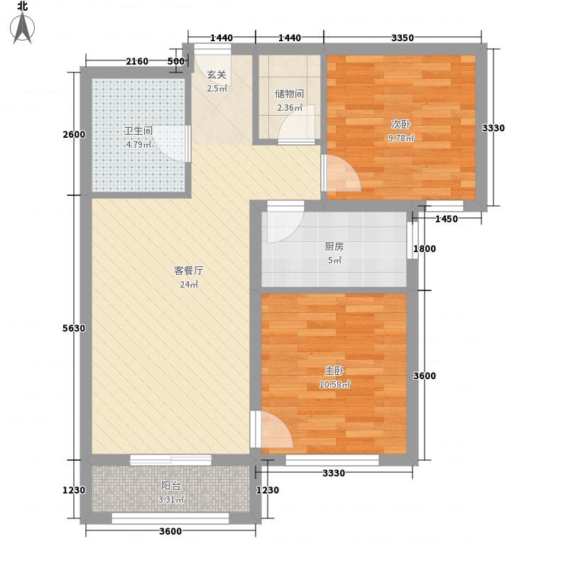东湖天地1.50㎡C2户型2室2厅1卫1厨