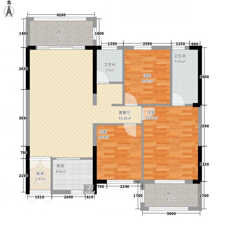 电力佳园115.61㎡B栋B2户型3室2厅2卫1厨