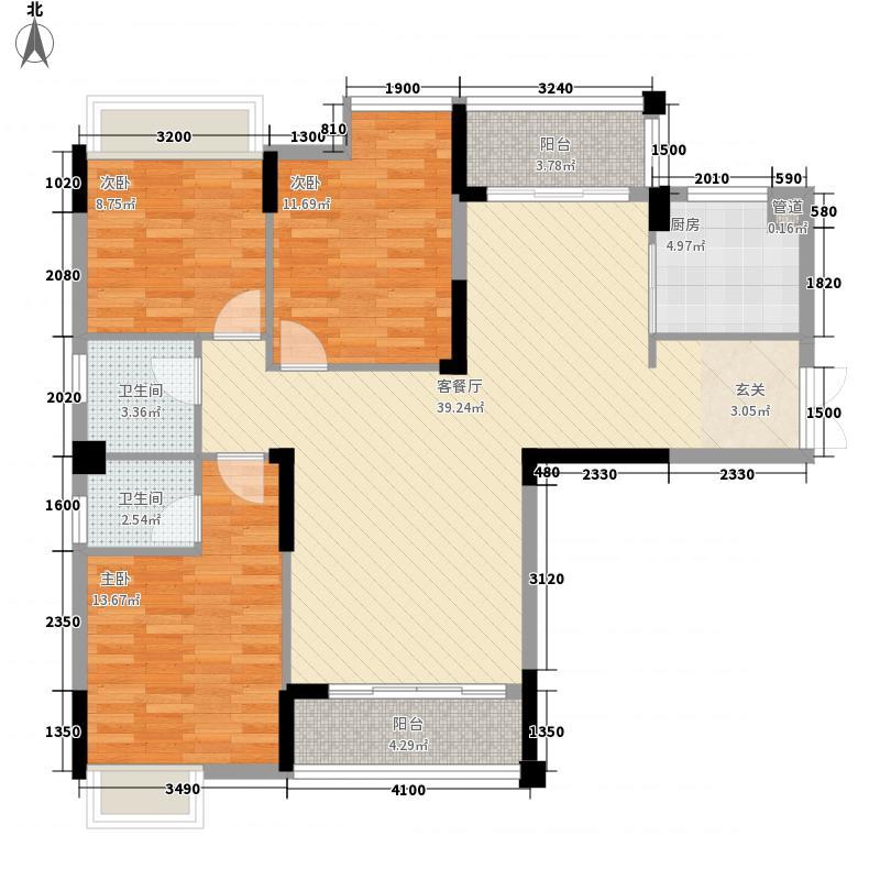 兴康同和家园125.25㎡3号栋3A户型3室2厅2卫1厨