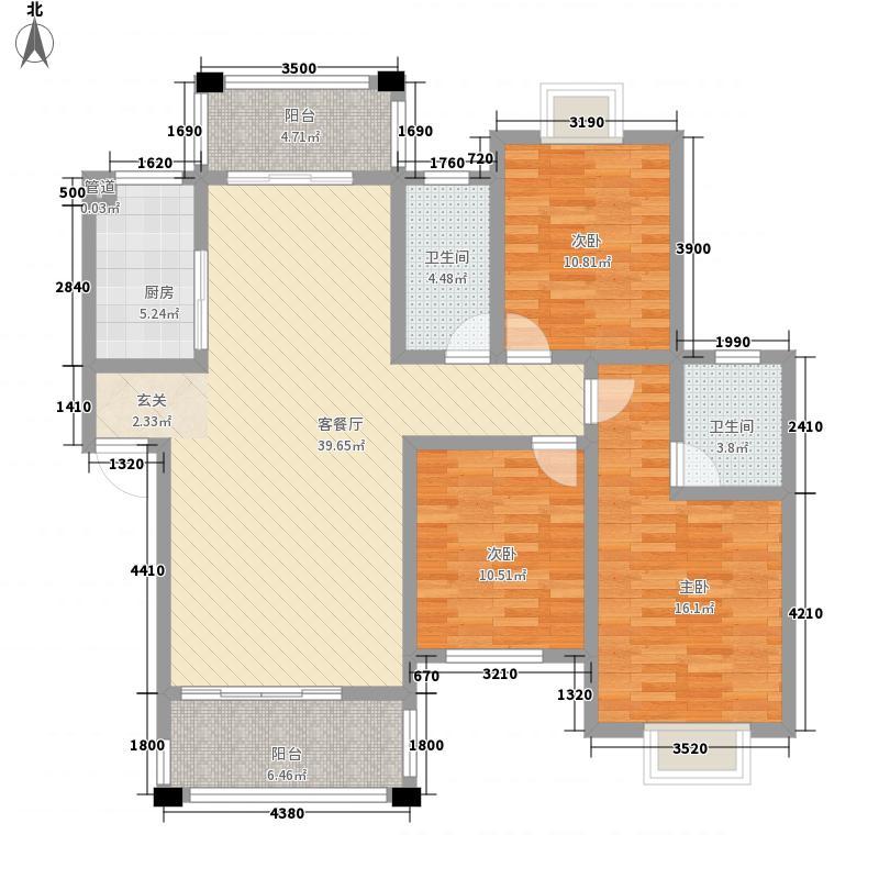 金正・欧洲城123.30㎡E户型3室2厅2卫1厨