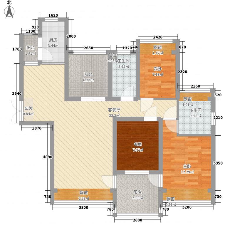 奥润馨海国际城126.00㎡二期16#-21#标准层宜海居户型3室2厅1卫1厨