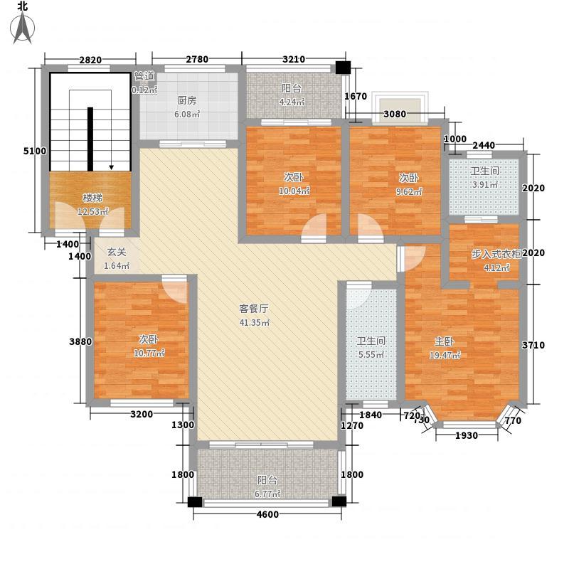 金正・欧洲城142.50㎡H户型4室2厅2卫1厨