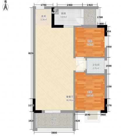 信和华庭2室1厅1卫1厨81.00㎡户型图