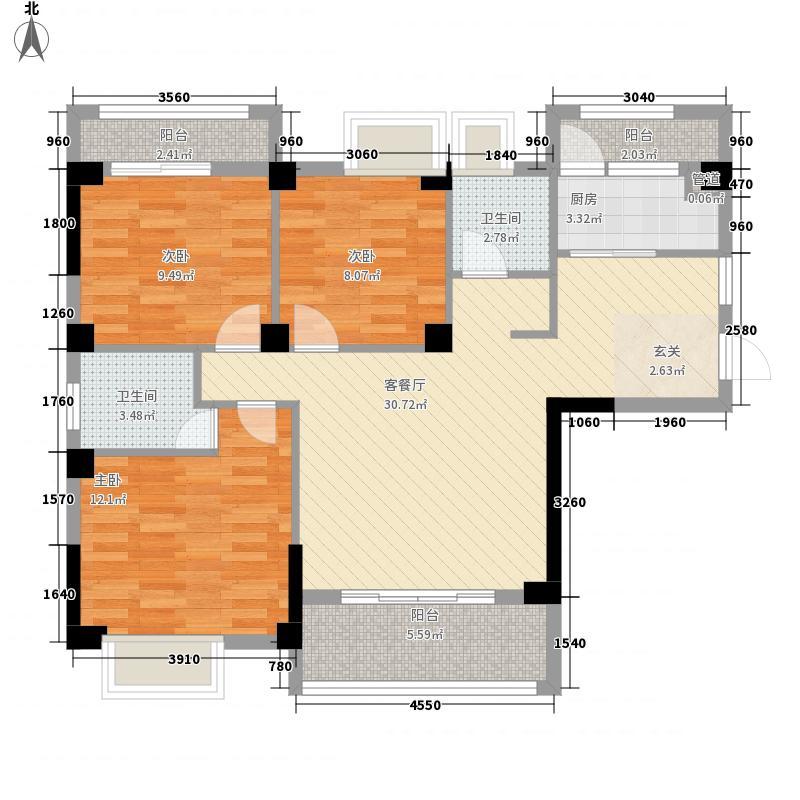 万信星城32113.81㎡D户型3室2厅2卫1厨
