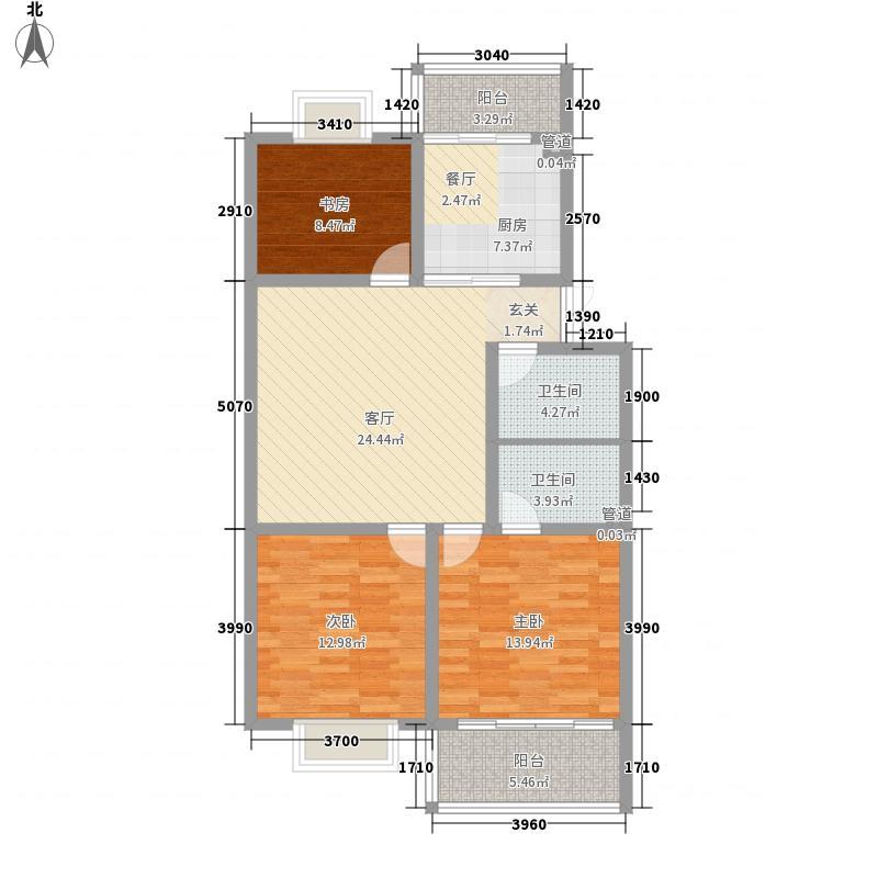 桓竹苑122.00㎡7#8#9#多层B户型3室1厅2卫