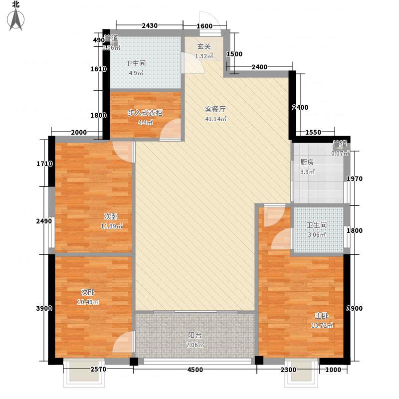 正大东方名城141.32㎡B户型3室2厅2卫1厨