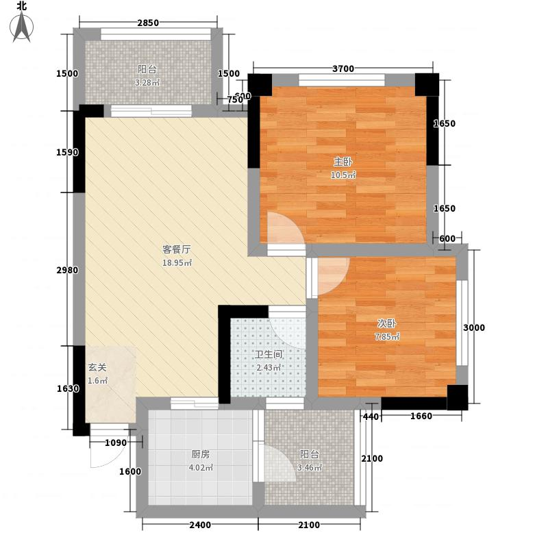 亚洲森林65.73㎡C1户型2室2厅1卫1厨