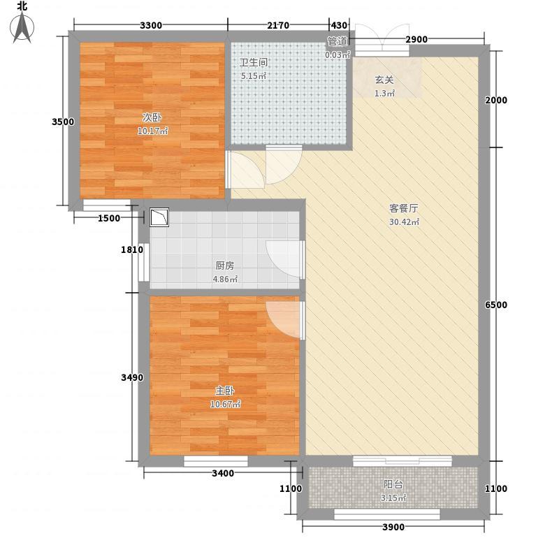 龙兴・中央华府A3户型2室2厅1卫1厨