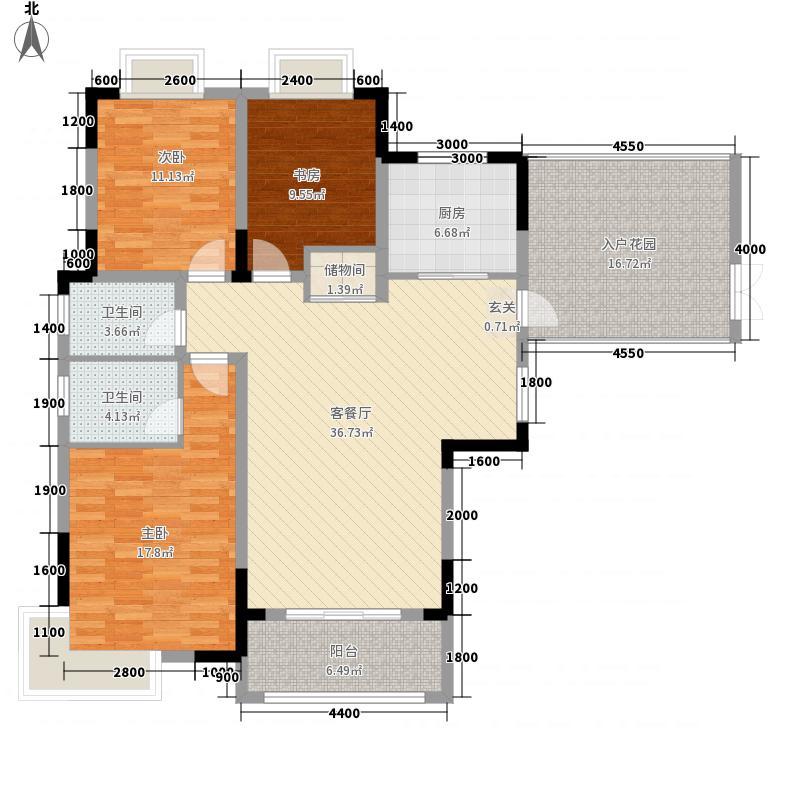 山田东园132.68㎡C3-1偶户型3室2厅2卫1厨