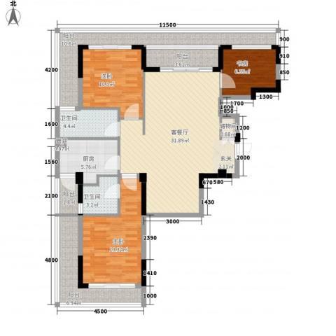 泉舜信宇花园3室1厅2卫1厨146.00㎡户型图