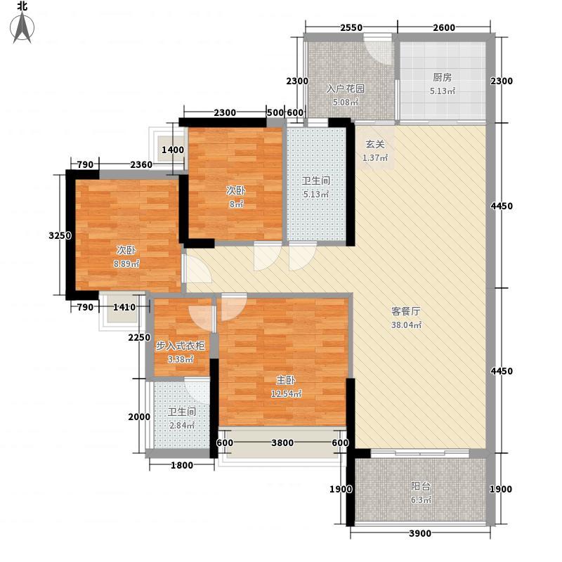 新宇大厦116.82㎡04户型3室2厅2卫1厨
