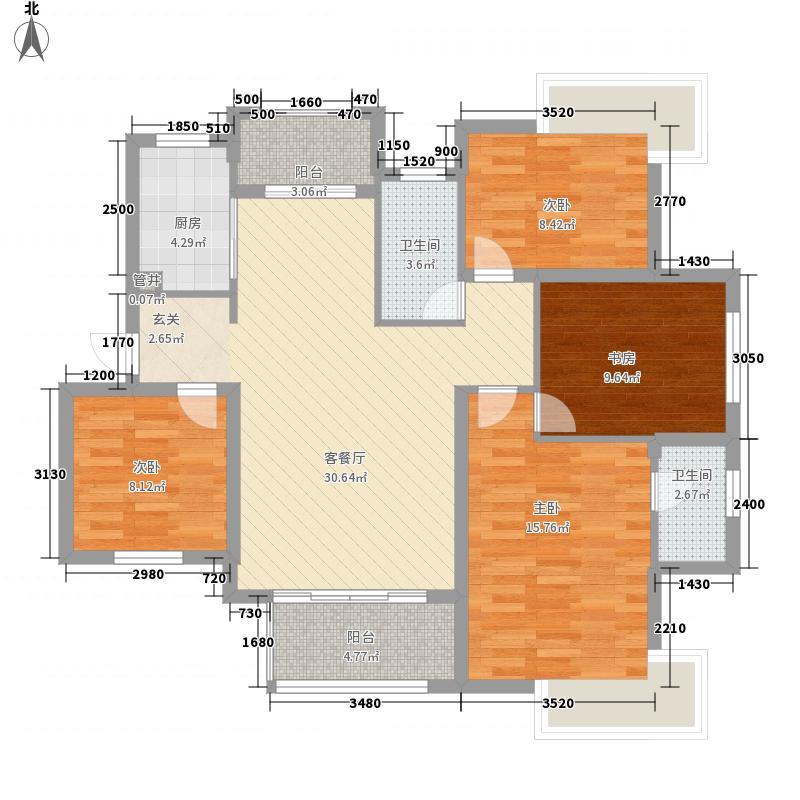 观山别院13.00㎡E户型4室2厅2卫1厨
