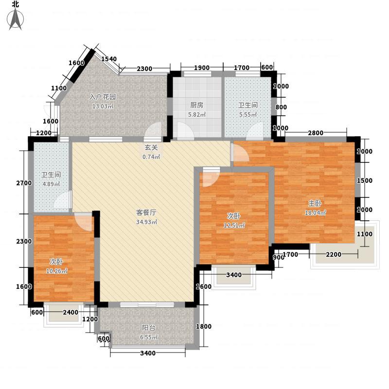 山田东园132.40㎡E3-3偶户型3室2厅2卫1厨