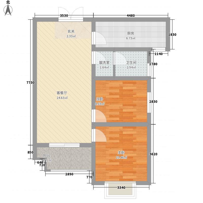 君悦兰庭85.00㎡K户型2室2厅1卫1厨