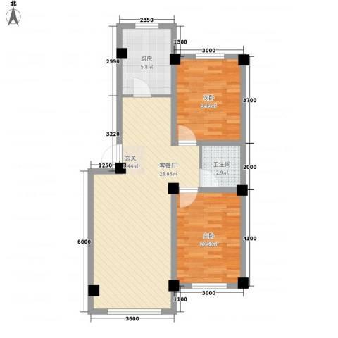 紫金城三期2室1厅1卫1厨76.00㎡户型图