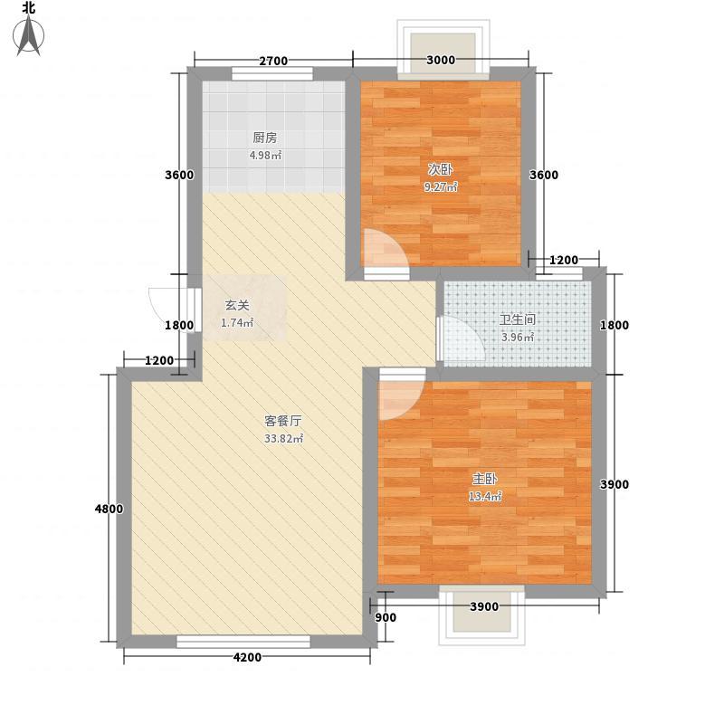 玫瑰庄园二期5.15㎡42#A6户型3室2厅1卫1厨