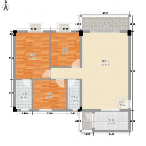 泰景花园3室1厅2卫1厨133.00㎡户型图