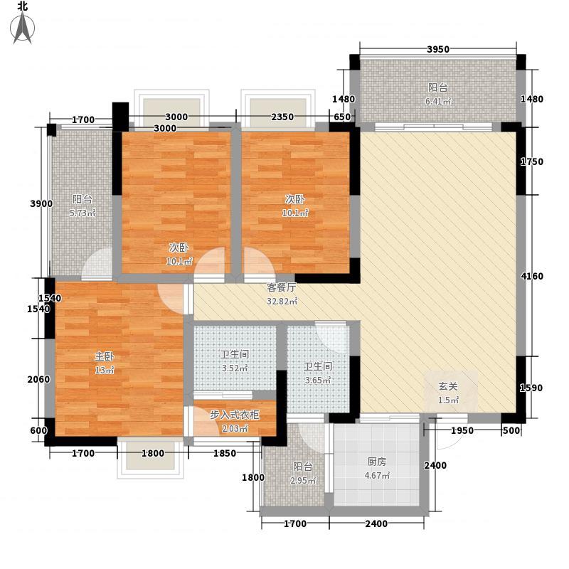 汉东豪庭1312.20㎡A1户型3室2厅2卫1厨
