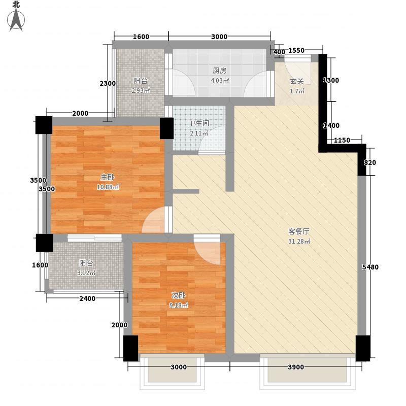 汉东豪庭1284.20㎡B1-2户型2室2厅1卫1厨