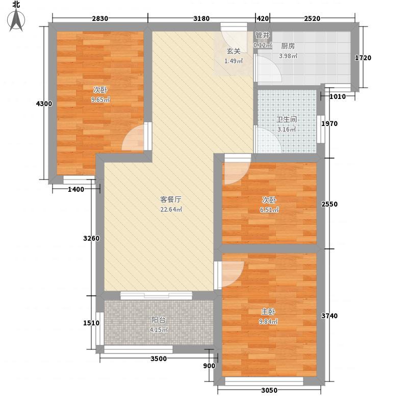 盛豪江山88.00㎡2号楼E户型3室2厅1卫1厨