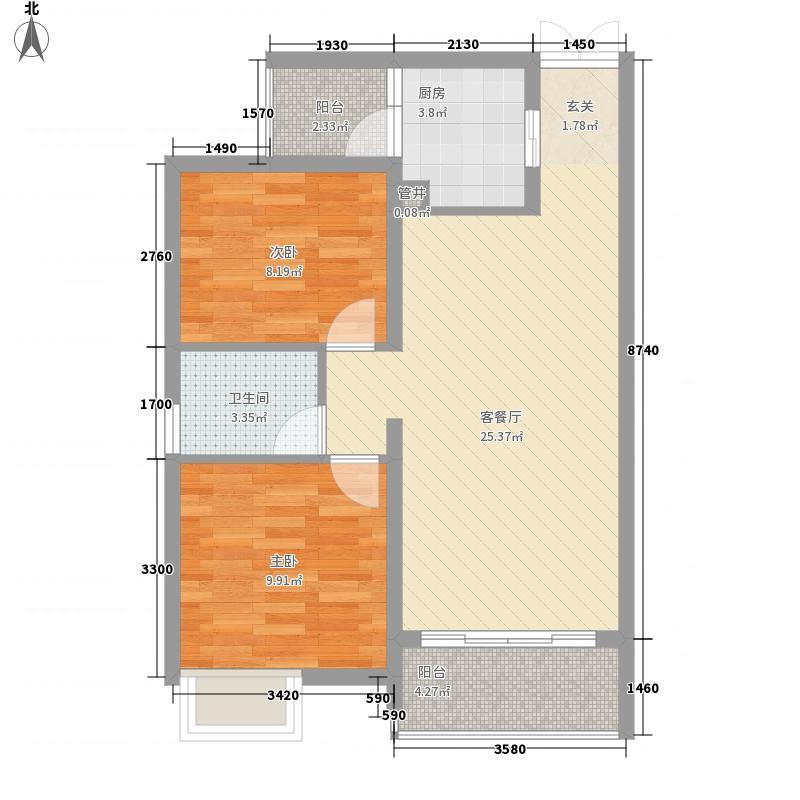 御品国际83.00㎡B1户型2室2厅1卫