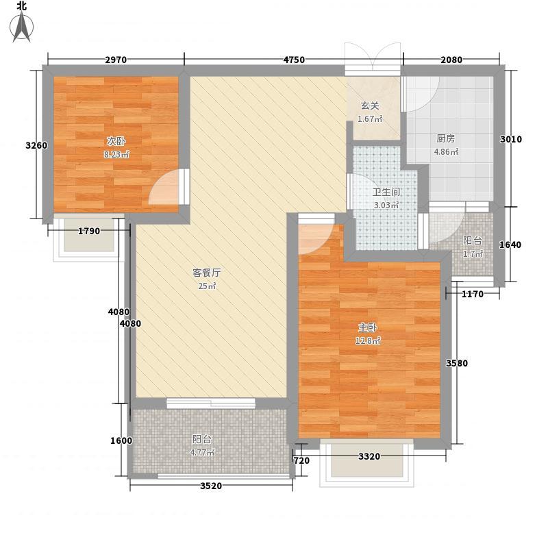 拉菲国际86.68㎡A1--户型2室2厅1卫1厨