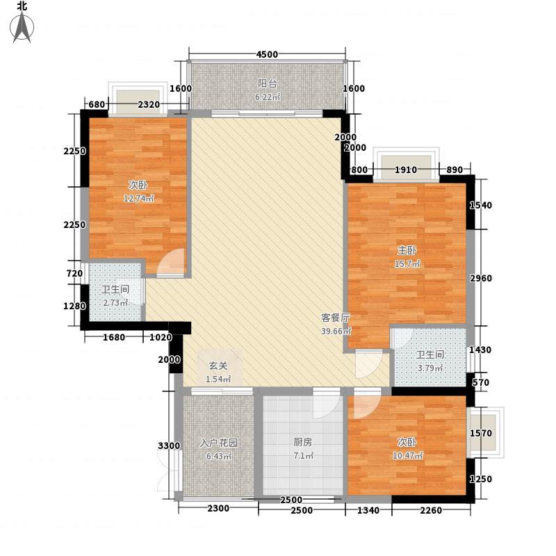 怡居雅苑127.10㎡E栋03户型3室2厅2卫1厨