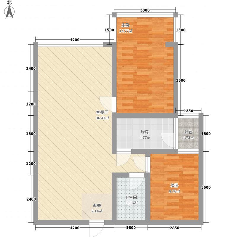 嘉和逸园22.88㎡D户型2室2厅1卫1厨