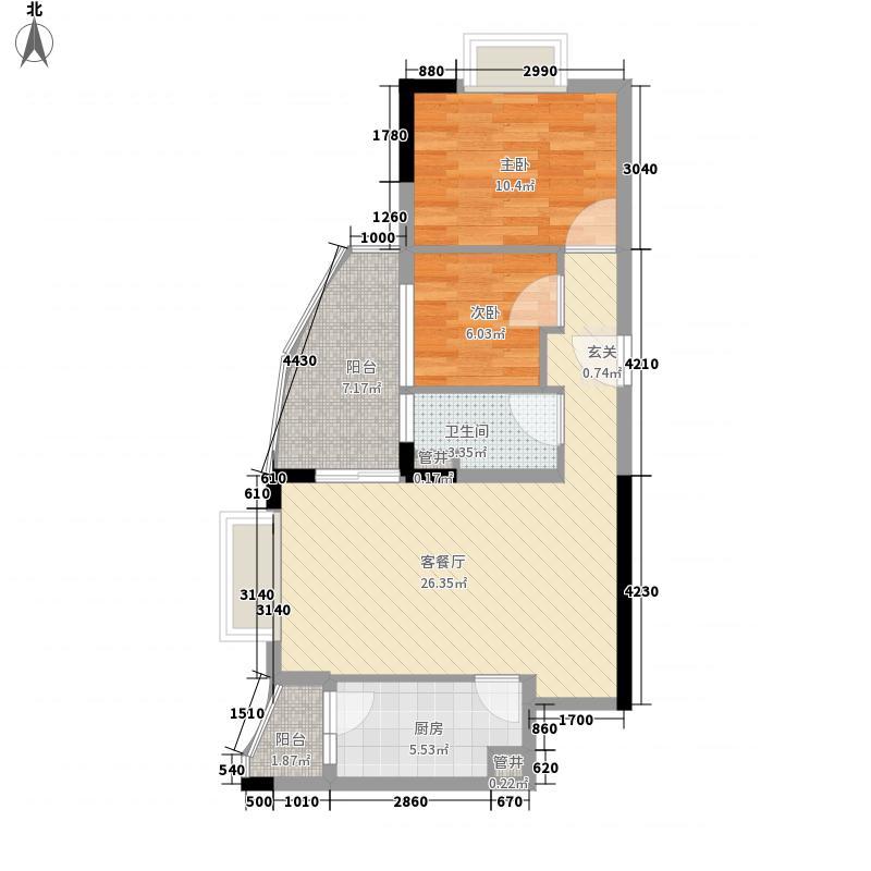 江畔华庭87.60㎡江畔华庭户型图2室2厅1卫1厨户型10室