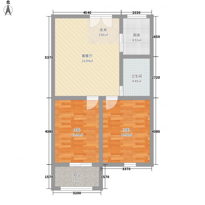 蓝山公寓86.00㎡一期1#、2#楼2户型2室2厅1卫1厨