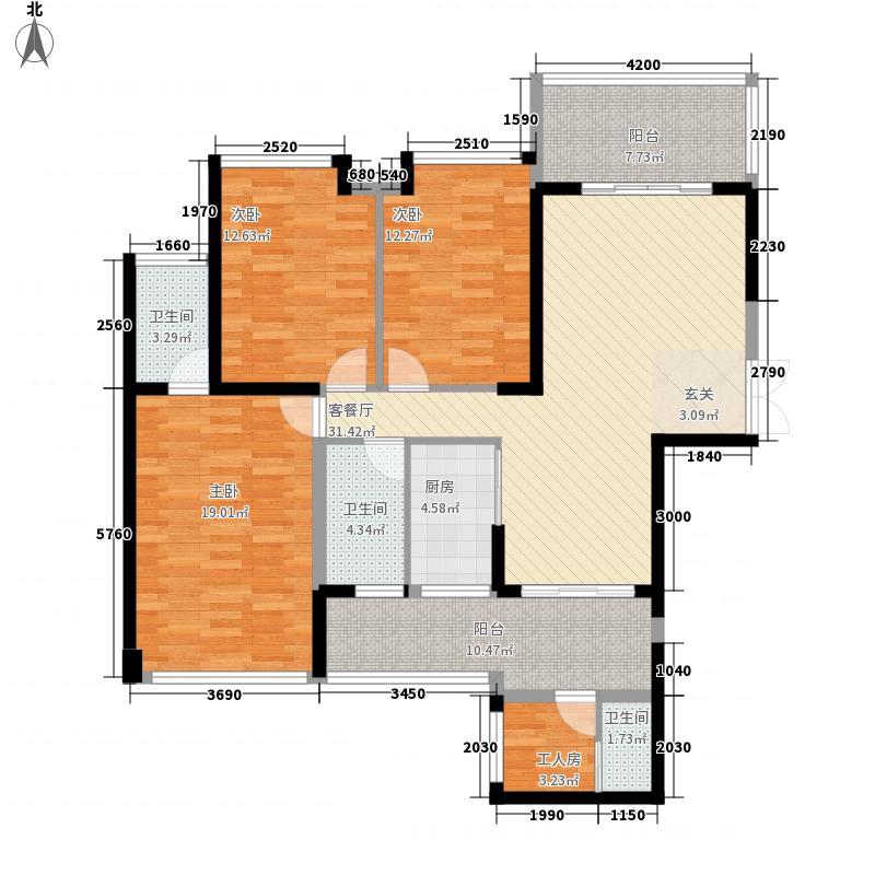嘉宏世纪豪庭户型3室2厅2卫1厨