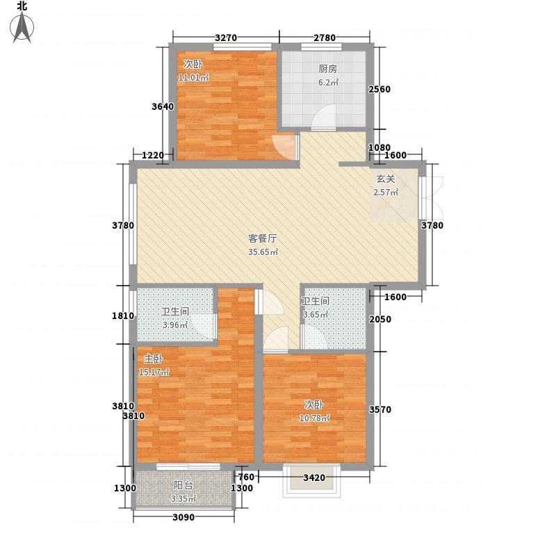 观湖名邸1125.66㎡A户型3室2厅2卫1厨