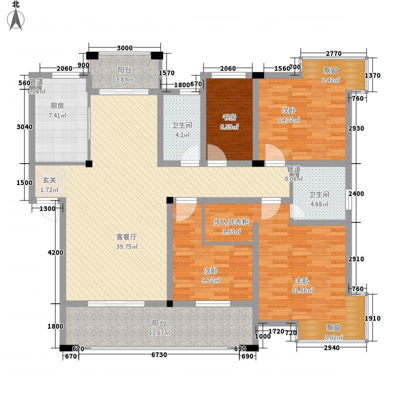 华瑞园142.00㎡K-1户型4室2厅2卫1厨