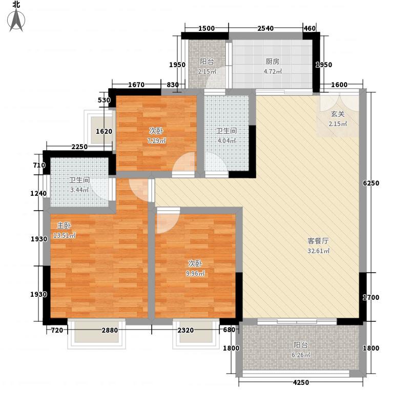 欣源・南郡3111.26㎡3#B户型3室2厅2卫1厨