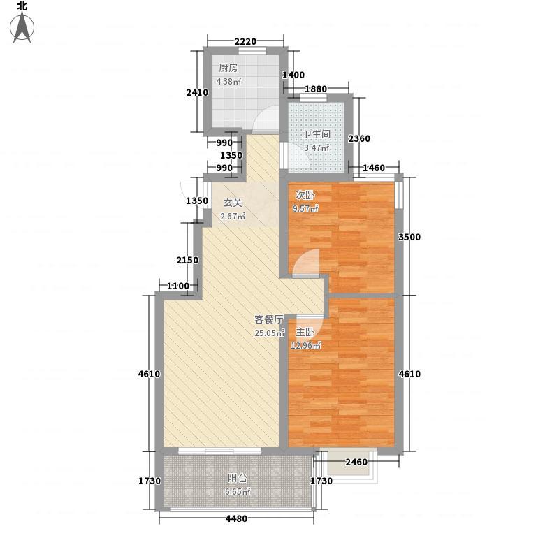 兴业・海曲世家8.00㎡户型2室2厅1卫1厨
