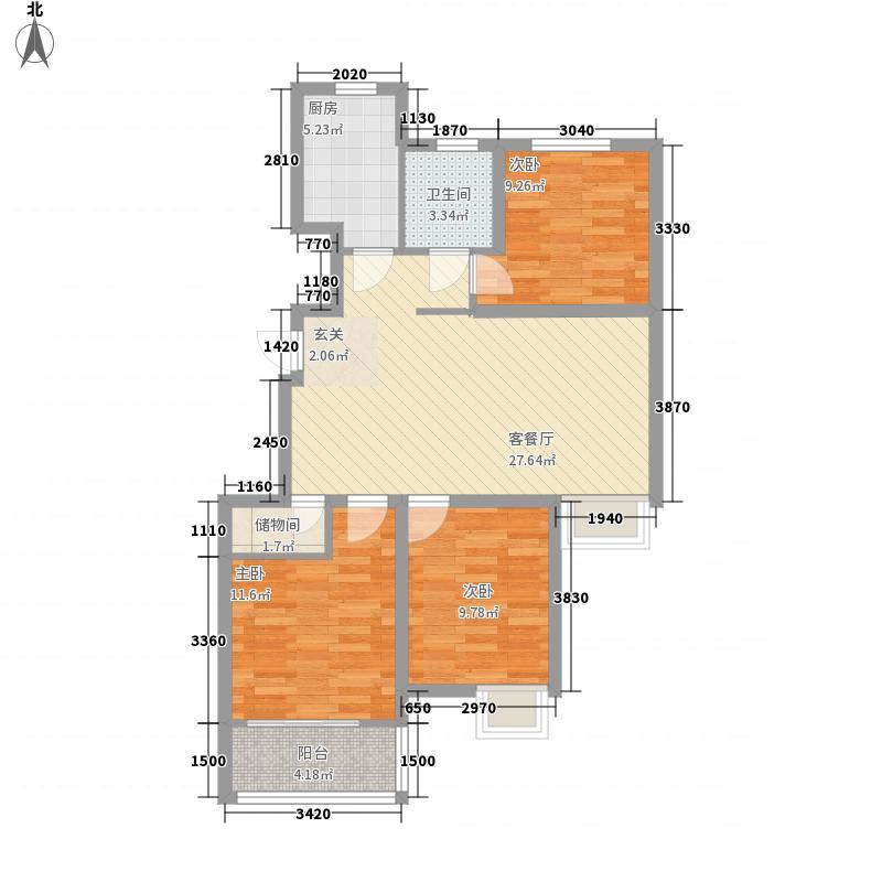 兴业・海曲世家14.00㎡户型3室2厅1卫1厨