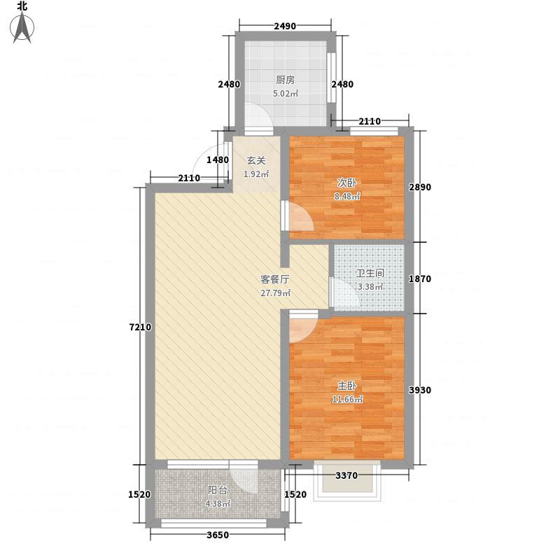 远洋万和四季87.00㎡3号楼和5号楼中间户C1户型2室2厅1卫1厨
