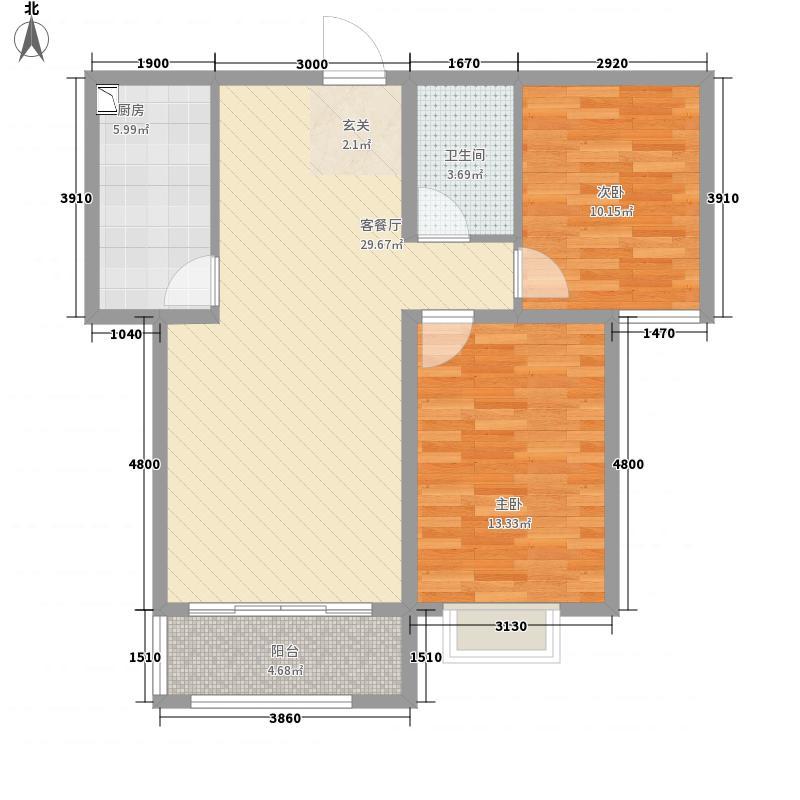 美景天城3.75㎡2户型2室2厅1卫1厨