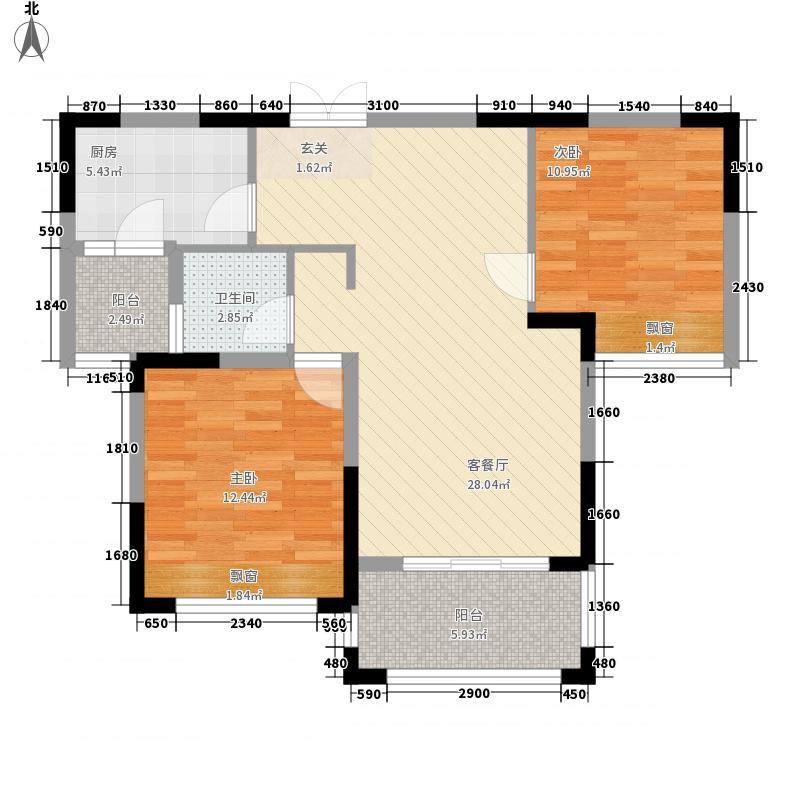 长宏・御泉湾88.00㎡C2户型2室2厅1卫1厨