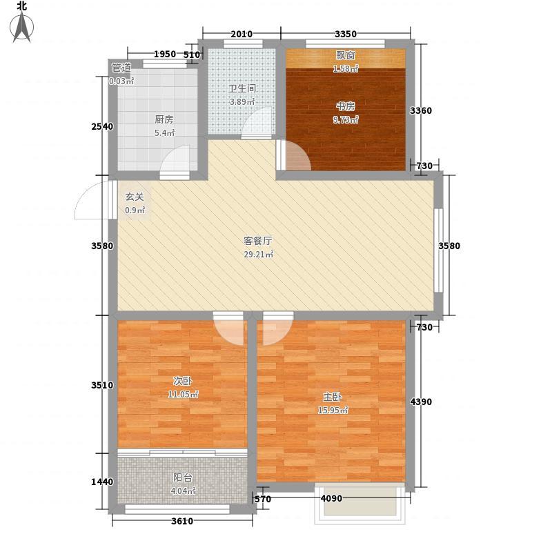 幸福美地113.40㎡4#5#G户型3室2厅1卫1厨