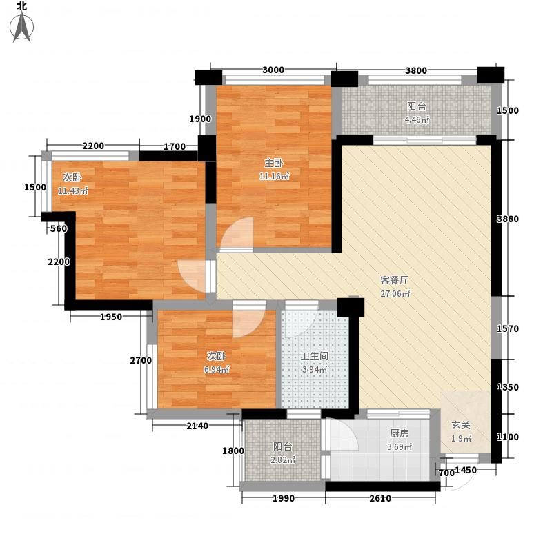 邦泰・国际社区83.00㎡A3户型3室2厅1卫1厨
